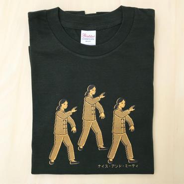 太極拳ガールTシャツ_Dark Green / Yellow