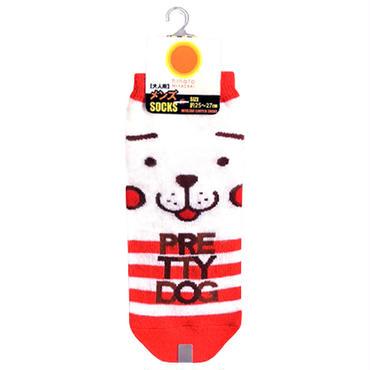 みやざき犬メンズ用ソックス