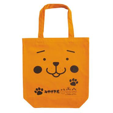 みやざき犬トートバッグ/フェイス柄(オレンジ)