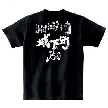 城下町Tシャツ(延岡市)/男女兼用(ブラック)