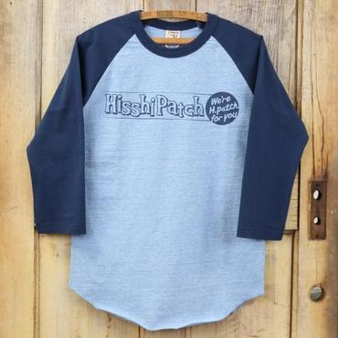 テンジクヤ【Hisshi Patch】プリントTシャツ