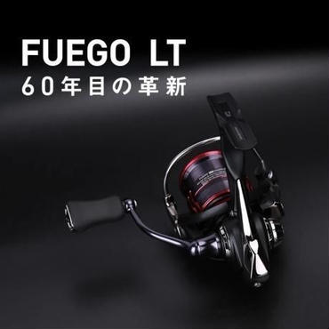 日本未発売 US daiwa フエゴ Fuego LT 4000XH ストラディックci4