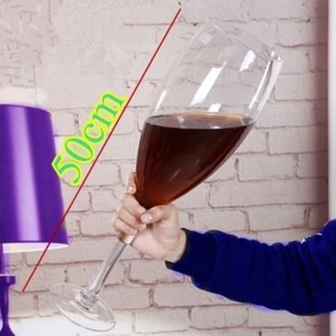 50cm スーパージャンボ シャンパングラス ビール デモ用 ブランデー ワイングラス ウェディング 結婚パーティー