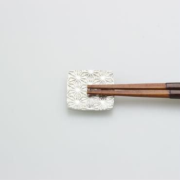 箸置 吉祥紋様 -麻の葉-