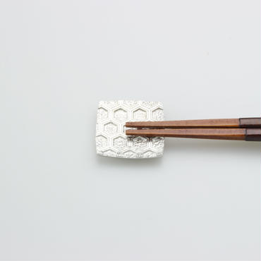箸置 吉祥紋様 -亀甲-