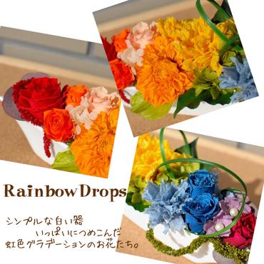 RainbowDrops~虹色のアレンジ[ケース入り]プリザーブドフラワー