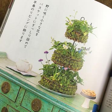 【ワークショップ2/17(日)】 春の寄せ植え:オトナ