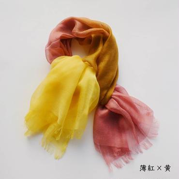 ぼかし染シルクウール・ガーゼ S 薄紅×黄(うすくれない・き)