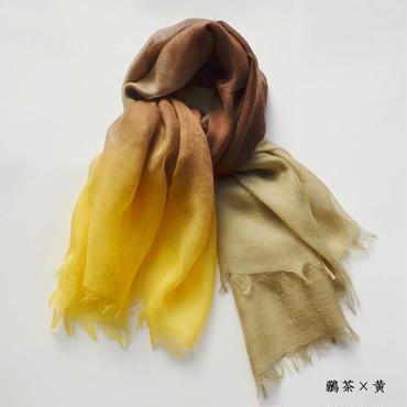 ぼかし染シルクウール・ガーゼ S 鶸茶 × 黄