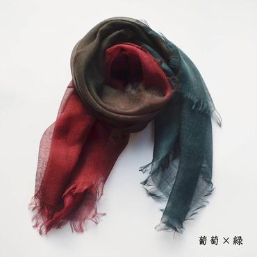 ぼかし染シルクウール・ガーゼ Mini 葡萄×緑(えび・みどり)