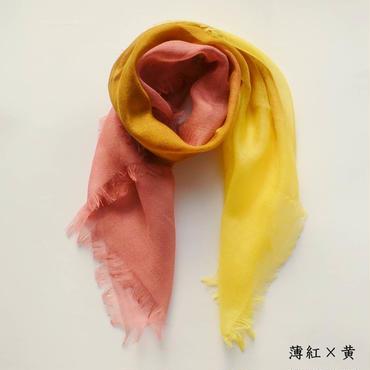 ぼかし染シルクウール・ガーゼ Mini 薄紅×黄(うすくれない・き)