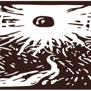 太陽と道(モノクロ)