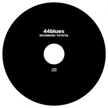 豊田道倫『44blues』(限定プレス盤CD)
