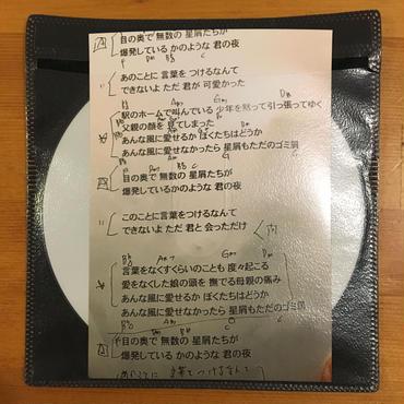 豊田道倫『2018.10.12』(CDR)