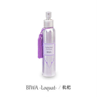 完売しました【IZANAMI   Water BIWA -Loquat- / 枇杷】ヒーリング・アロマウォーター 枇杷葉の蒸留水 青臭い葉の香り!保湿感