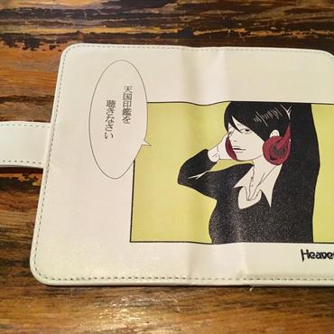 """""""Listen to Heavenstamp""""Phone case"""