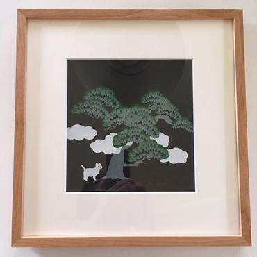 松の木の下で  白