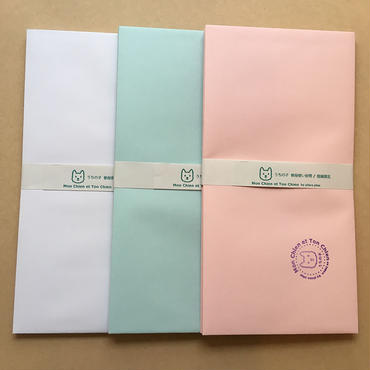 限定品  普段使い封筒5枚セット