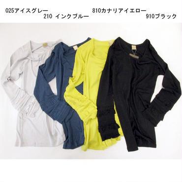 ★バンブーレーヨンフリル九分袖T(4色)TSC-9520