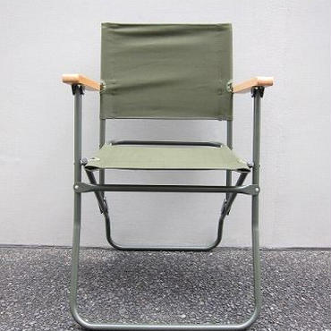 ROVER CHAIR / British Army Type / Reproduction