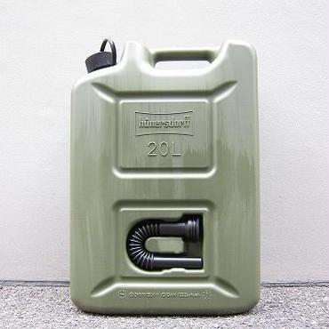 Hunersdorff / ヒューナースドルフ / Fuel Can Pro 20L