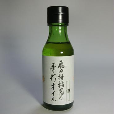 飛田柑橘園の季彩オイル《橘》 100ml