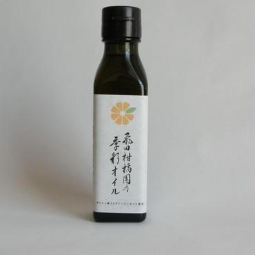 プレミア レモンフレーバーオイル120ml
