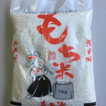 赤飯やおはぎに!佐賀県産「モチ米」1kg
