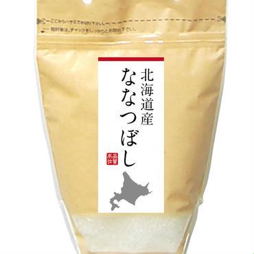 【少量だから新鮮・便利な1kg】北海道ななつぼし 1kg