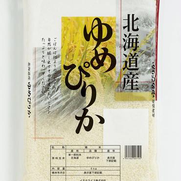 【5年連続特A受賞】北海道ゆめぴりか5kg