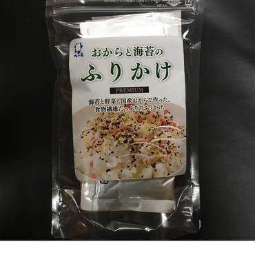 【ごはんのおともに】栄養満点♡ヘルシーなお豆腐屋さんの「おからふりかけ」