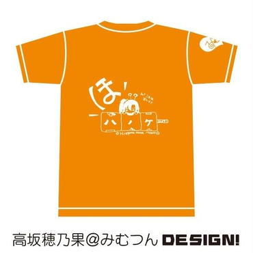 【数量限定】二期みゅ~ず!Tシャツ-2年生ver