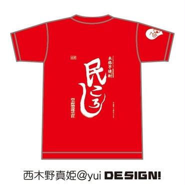 【数量限定】二期みゅ~ず!Tシャツ-1年生ver