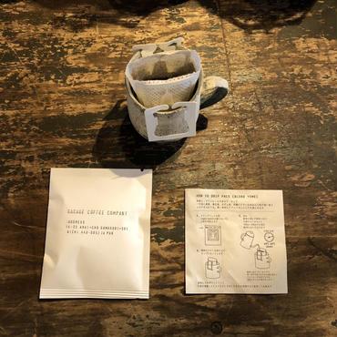 Drip Pack /賞味期限2019.04.09 -50個入り