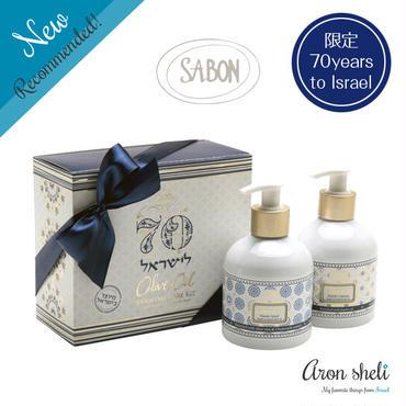 【日本未入荷】SABON  Olive Oil セット【70YEARS TO ISRAEL】