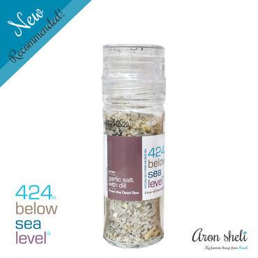 424 Below Sea Level Salt【ガーリック&ディルソルト】