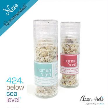 424 Below Sea Level Salt【ブラックペッパーガーリック&レッドペッパー】