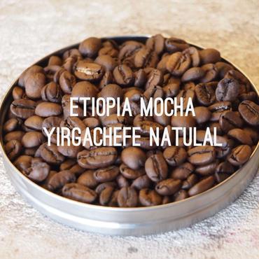 Ethiopia Mokha YIRGACHEFFE Natural(モカ・イルガチェフェG3・ナチュラル)400g