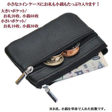 Homarina 小銭入れ レザー コインケース 革 キーリング 付き 2ポケット