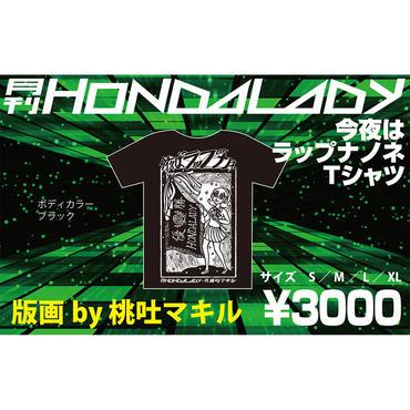 """今夜は""""ラップ""""ナノネTシャツ"""