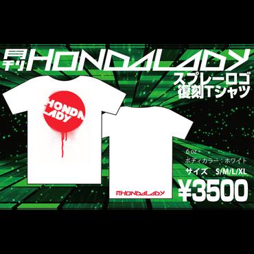 HONDALADY スプレーロゴ復刻Tシャツ
