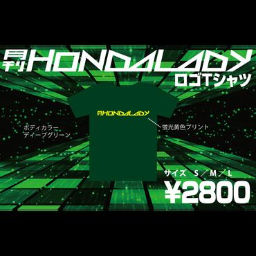 「月刊HONDALADY」Tシャツ