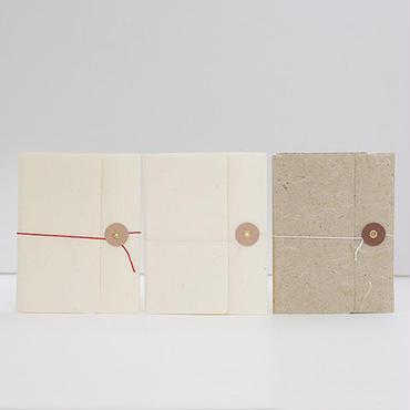 西ノ内和紙の3WAYブックカバー[生成り仕立て/黒皮仕立て]