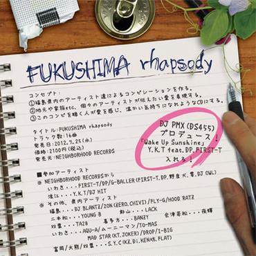 FUKUSHIMA rhapsody