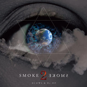 SMOKE 2 SMOKE/DJ OWL & Dr.DP