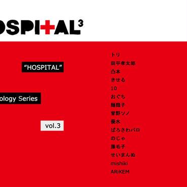 HOSPITAL^3 petit
