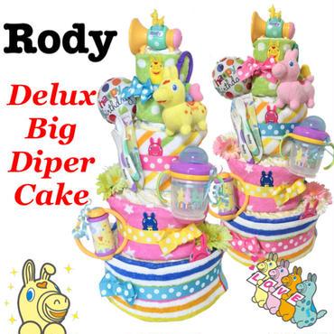豪華4段☆大人気ロディのデラックスおむつケーキ