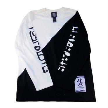 The Kinfecut Longsleeve Tee (The Dark)