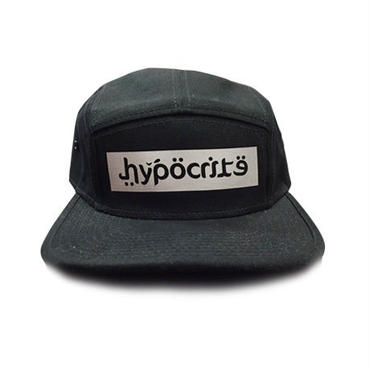 Hypocrite (The Box Reflector Jet cap)