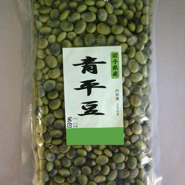 """岩手県産""""雑穀""""健康食品「青平豆 250g」栄養バランスの良さが注目の的!"""